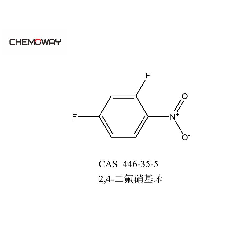 2,4-二氟硝基苯