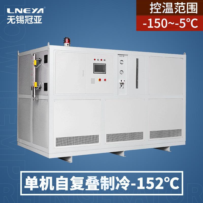 工业单个反应釜用冷冻机停机窍门