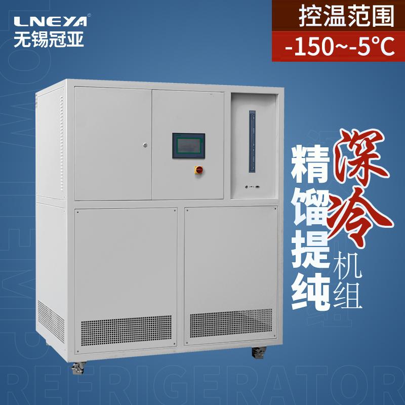 工业单机自复叠式冷冻机运作检查事项