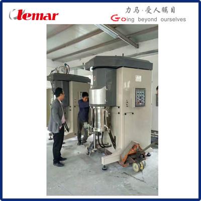 药用卧式立式砂磨机10L