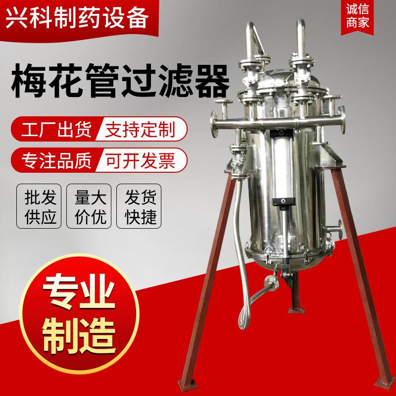 梅花管过滤器 梅花管滤芯过滤器 全自动烛式过滤器 可加工定制