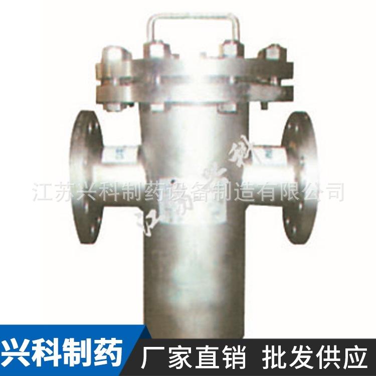 厂家大量批发 XKJ系列管道过滤器 过滤器出售XKJ系列管道过滤器