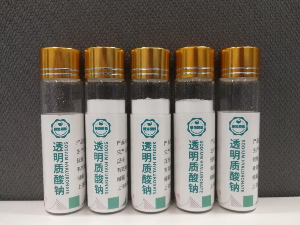 透明质酸钠(医疗器械级原料)
