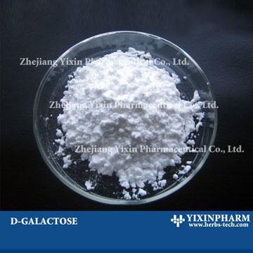 D-半乳糖(植物来源)