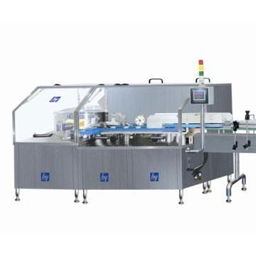 高速自动理瓶机PL2000IV