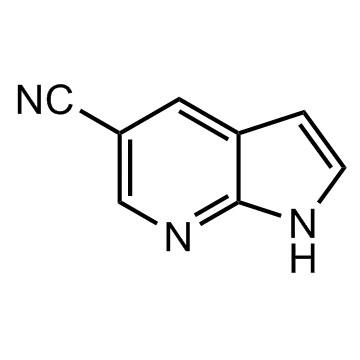 5-氰基-7-氮杂吲哚 中间体