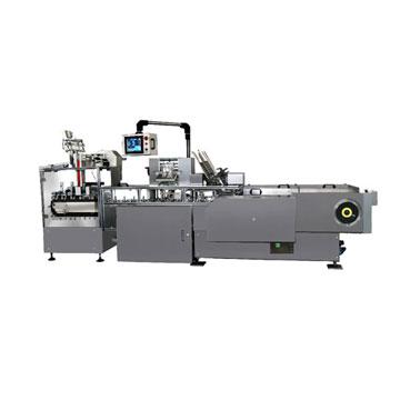 HD180A 全自动装盒机