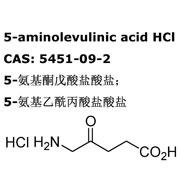 5-氨基酮戊酸盐酸盐  氨基酸及其衍生物
