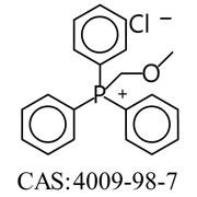 甲氧基甲基三苯基氯化膦 中间体