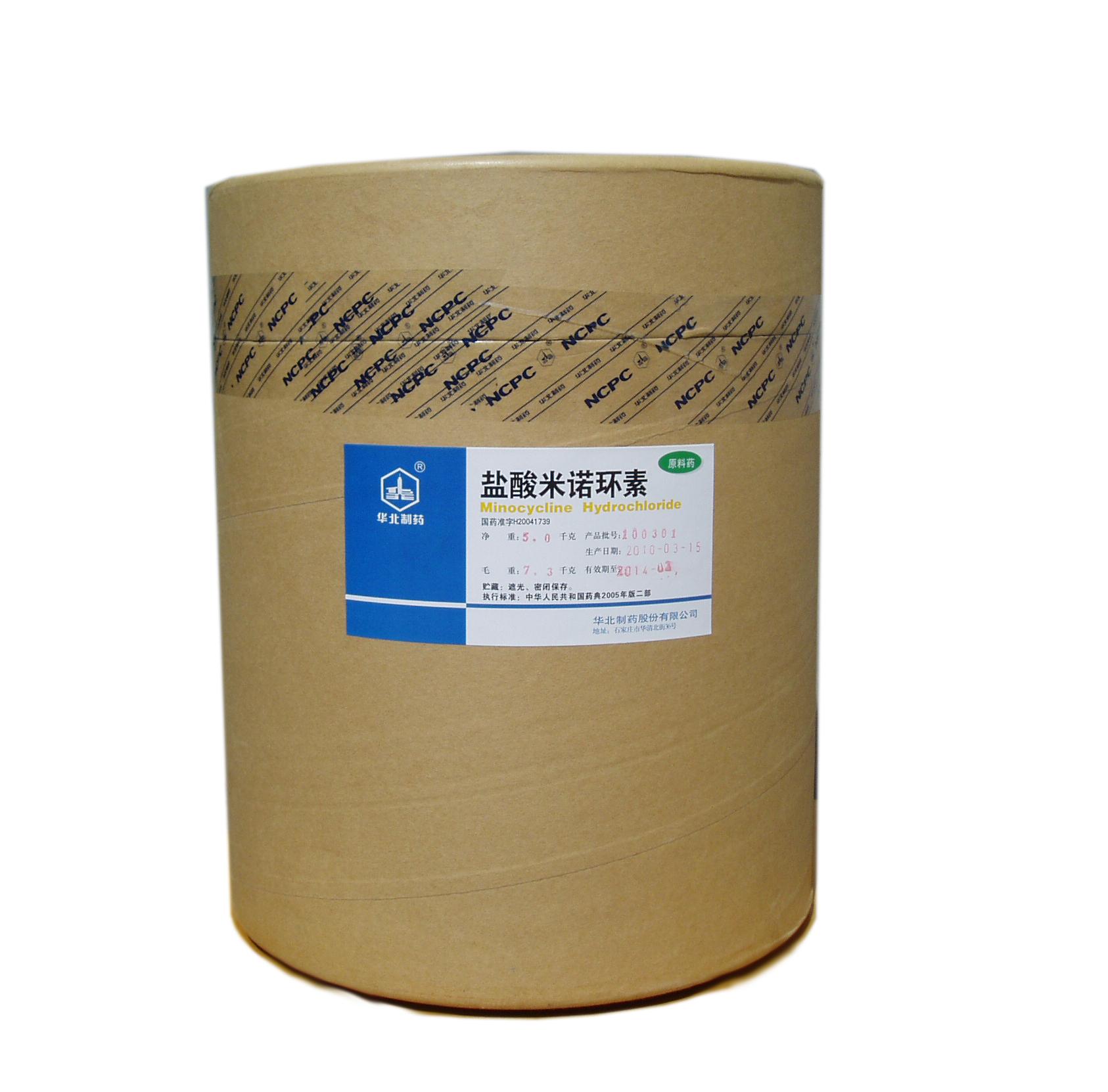 盐酸米诺环素