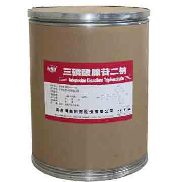 三磷酸腺苷二钠 其他西药原料