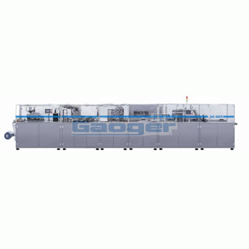 DHC-250FI 铝塑自动装盒生产线