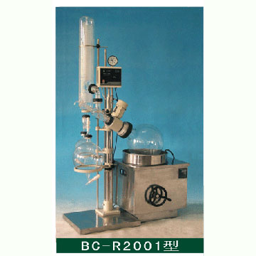 20L旋转蒸发器