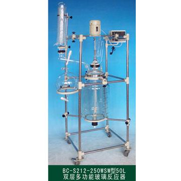 50L双层多功能玻璃反应器