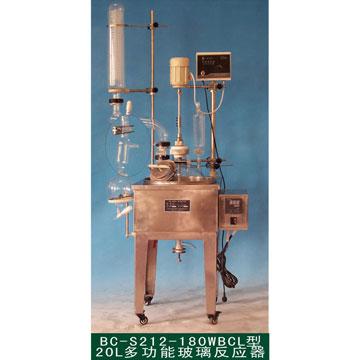 20L多功能玻璃反应器