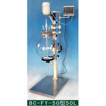 50L分液器 萃取设备