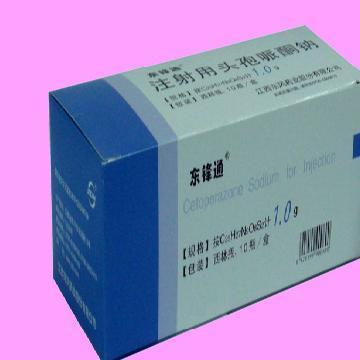 注射用头孢哌酮钠