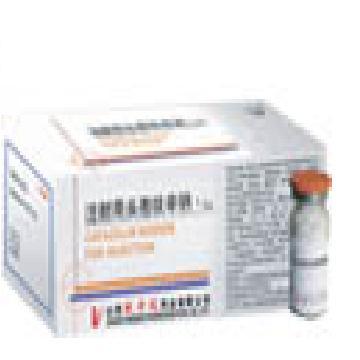 注射用头孢呋辛钠 抗菌药与抗病毒药制剂