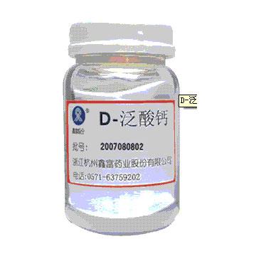D-泛酸钙 其它