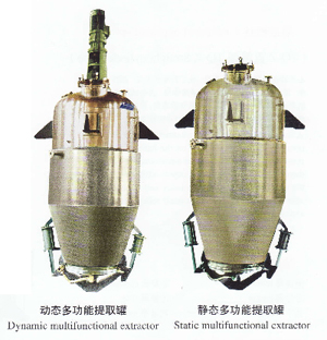 TQ-A系列多功能提取罐 蒸发设备