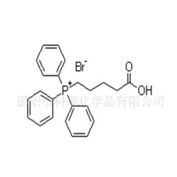 4-羧丁基三苯基溴化膦