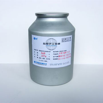富马酸喹硫平