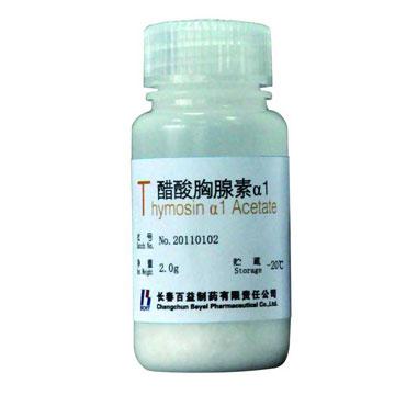 醋酸胸腺素a1(Ta1)