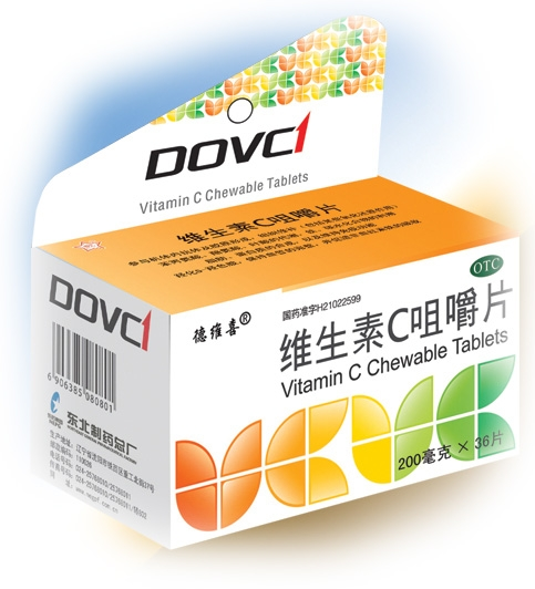 维生素C咀嚼片产品图片