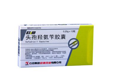 头孢羟氨苄胶囊