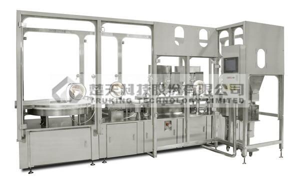 KFG260J型抗生素瓶螺杆分装机