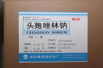头孢唑啉钠