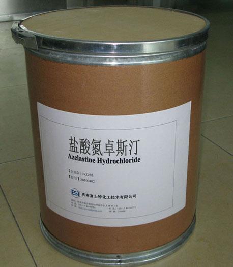 盐酸氮卓斯汀