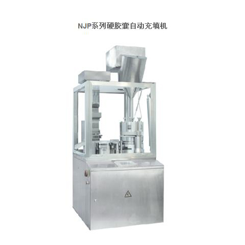 NJP系列硬胶囊自动充填机