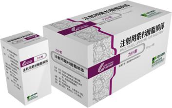 力扑素(注射用紫杉醇脂质体)