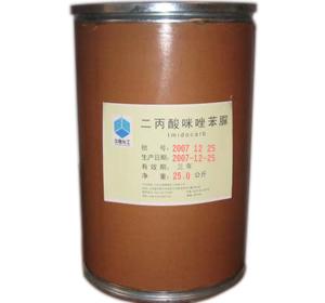 二丙酸咪唑苯脲