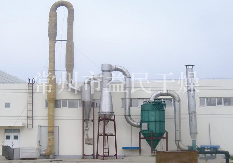 QGJG型气流干燥机
