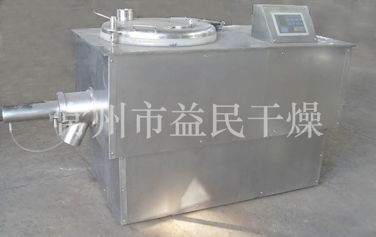 GHL型高效湿法混合制粒机