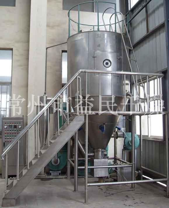 ZLPG型中药浸膏喷雾干燥机组
