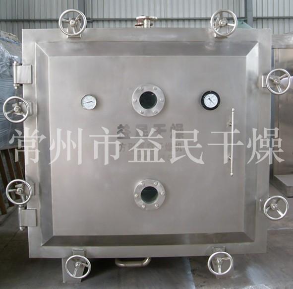 FZG(方)型真空干燥机