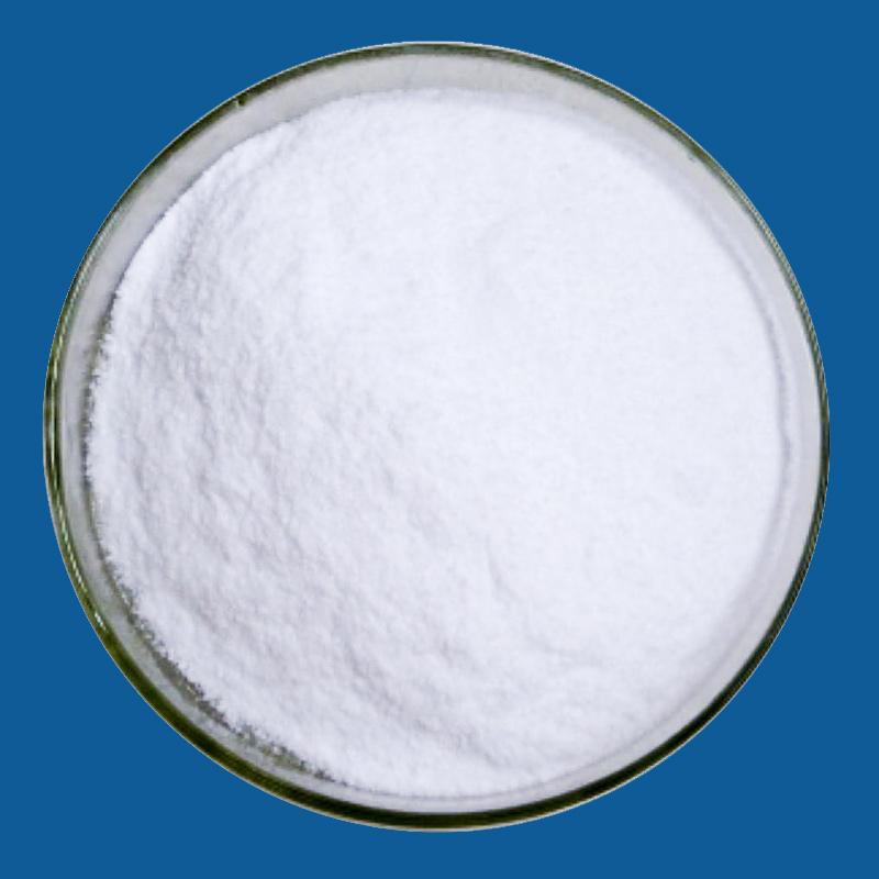 D-赖氨酸盐酸盐