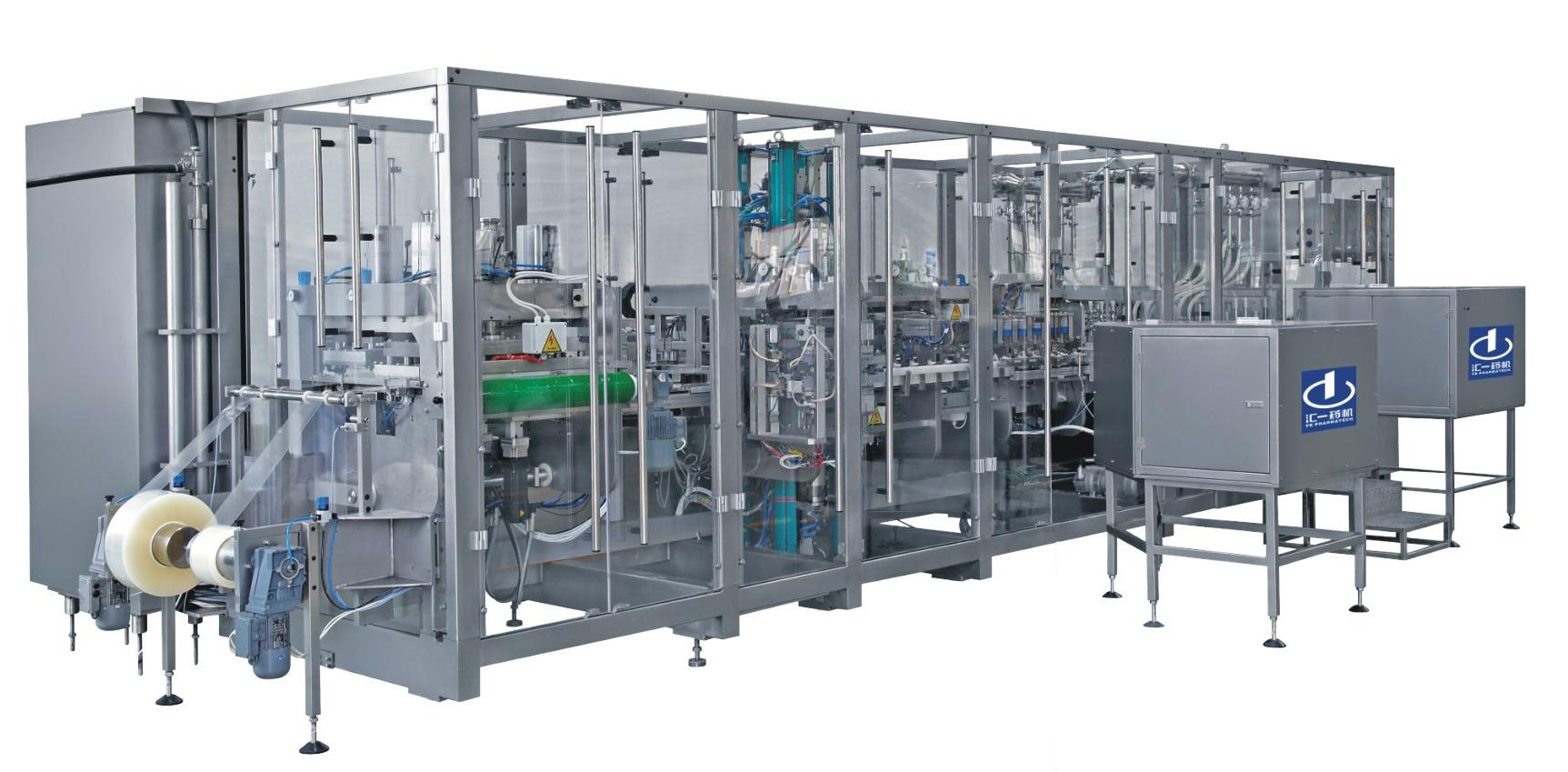 SR系列非PVC膜软袋大输液生产线