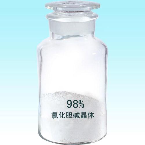 98%氯化胆碱,Choline Chloride