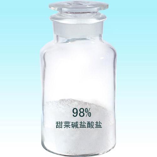 甜菜碱盐酸?#21361;珺etaine Hydrochloride