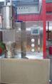 实验型多功能干燥制粒制丸包衣机