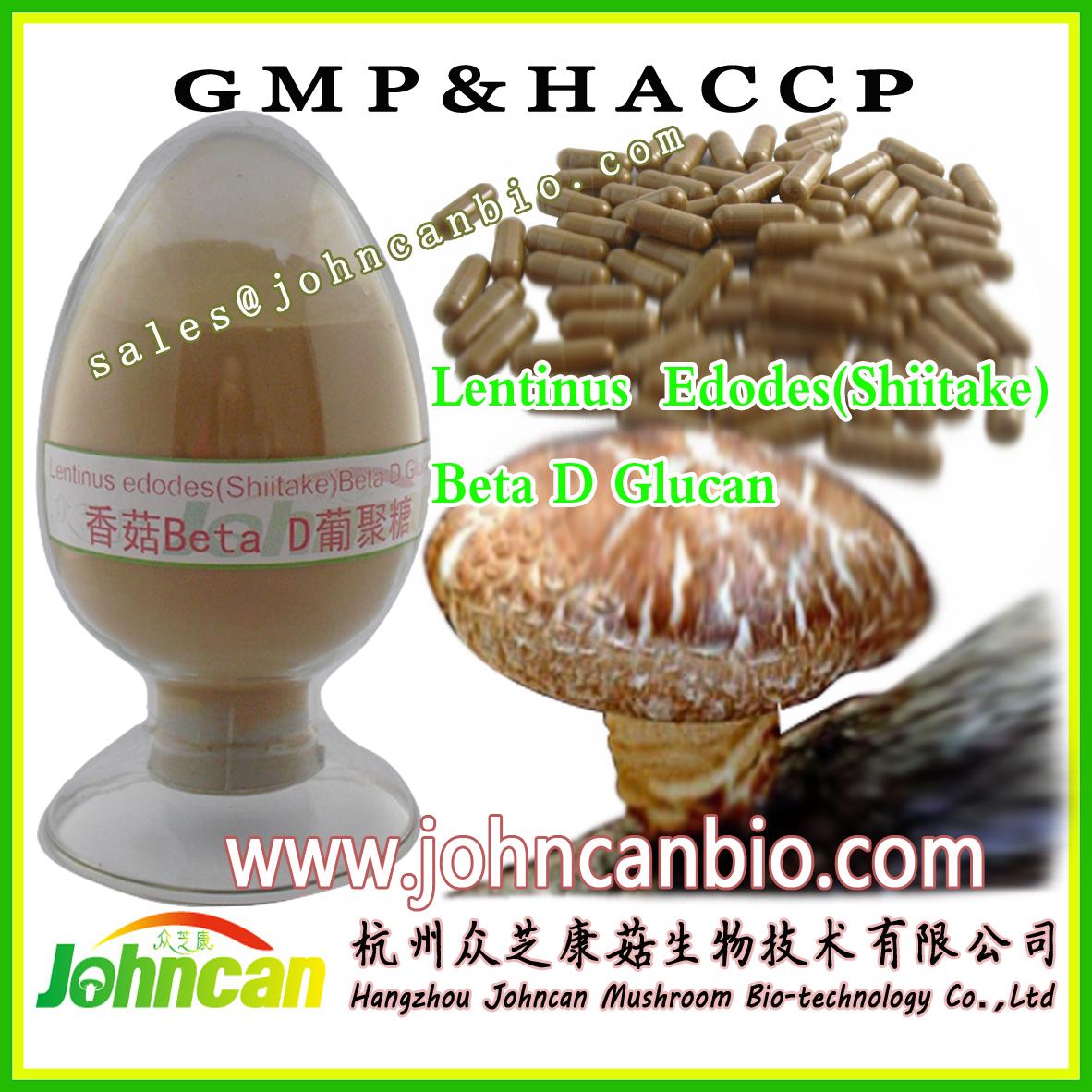 香菇葡聚糖 Beta D Glucan 1,3/1,6