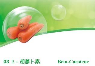 β-胡萝卜素