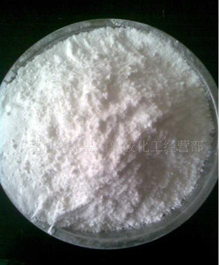 伊潘立酮中间体 4-(3-氯丙基氧基)-3-甲氧基苯乙酮 CAS:58113-30-7