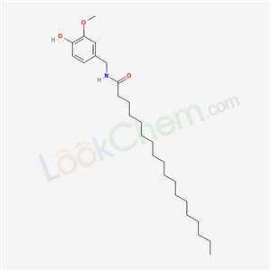 香兰素胺硬脂酸盐