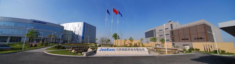 北京键凯科技股份有限公司