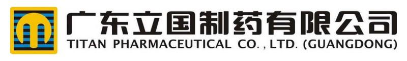 广东立国制药有限公司